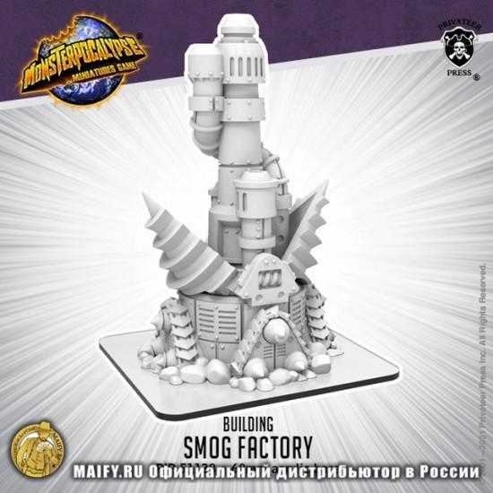 Building. Smog Factory.