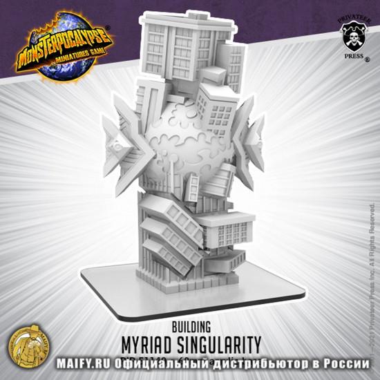 Building. Myriad Singularity.