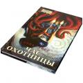 Книги во вселенной игр по Лавкрафту