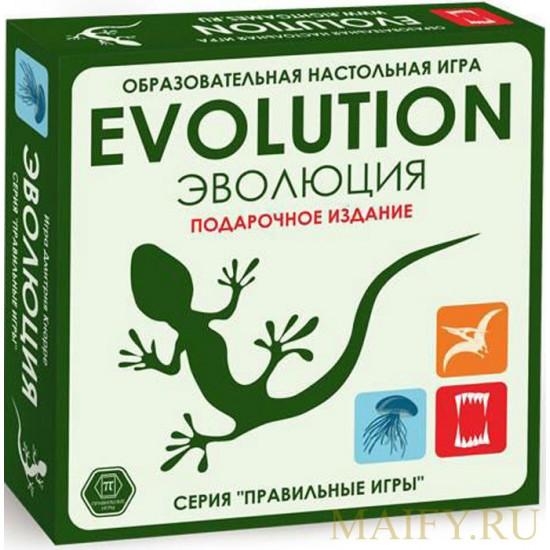 Evolution: The origin of species. Board game