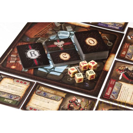 Mice and Mystics. Board game.