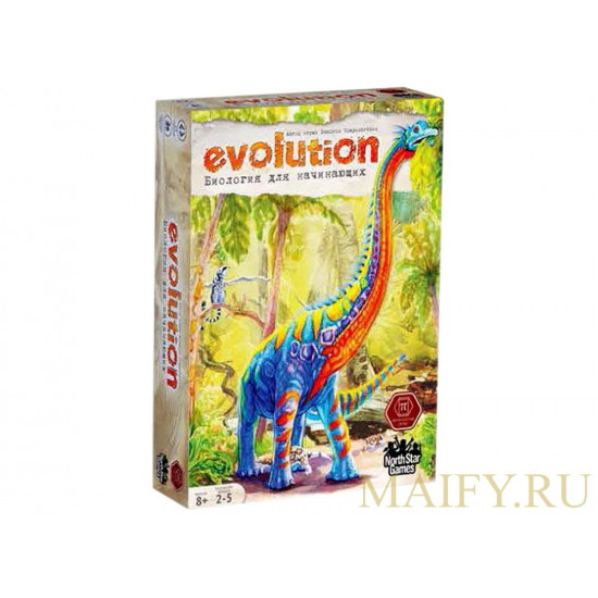 Evolution: The Beginning. Board Game