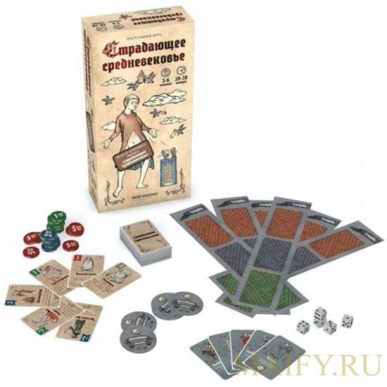 Страдающее Средневековье. Настольная игра
